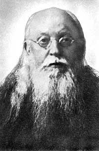 Митрополит Агафангел (Преображенский), ярославская тюрьма, 1922 год. Фото: pstbi.ru